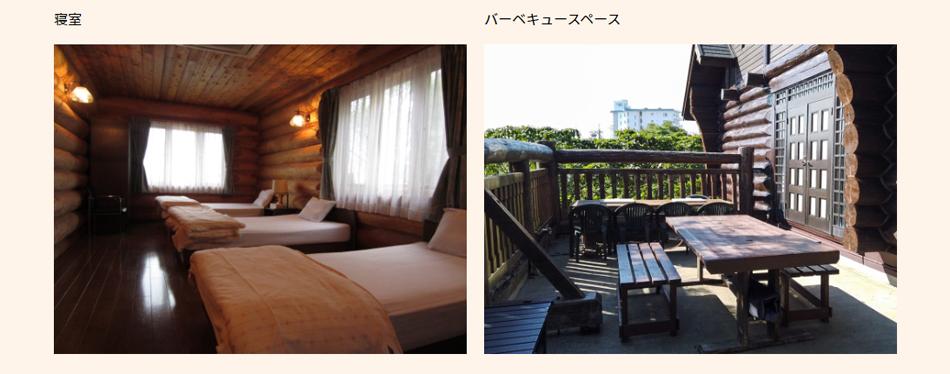 寝室、バーベキュースペース